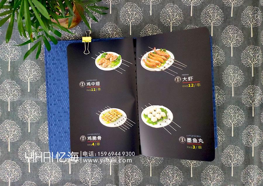 昆明菜单制作策划设计菜谱定制流程