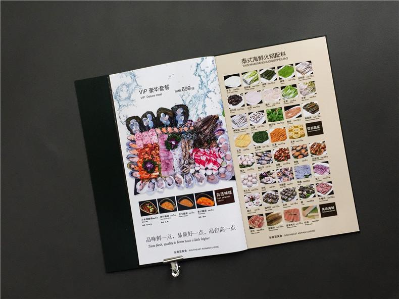 创意火锅店菜谱设计-泰国菜餐厅菜单菜谱设计制作
