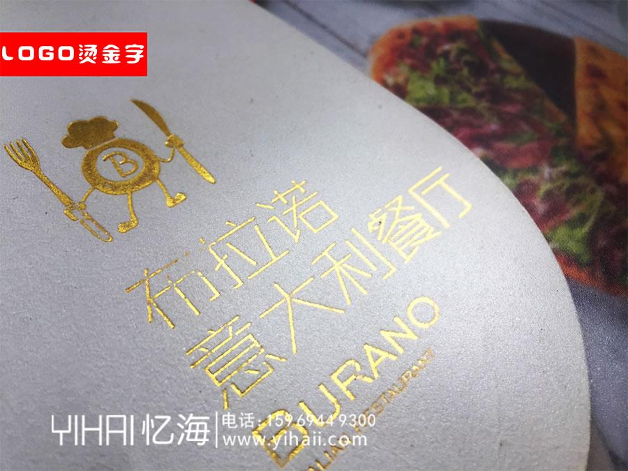 西餐厅菜谱菜单设计制作-西餐菜谱怎么做