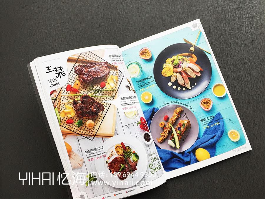 昆明菜谱菜单定制设计-制作菜单的公司