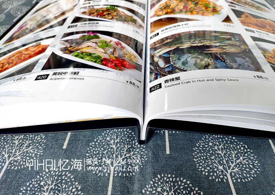 特色农庄菜谱设计制作-高档菜谱制作设计菜谱制作公司哪家好