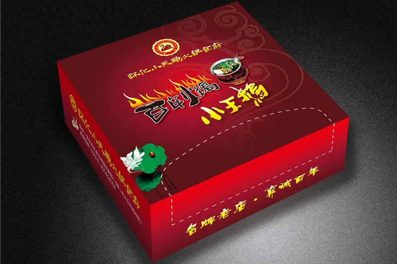 包装盒子设计公司-分享各类创意食品药品包装盒