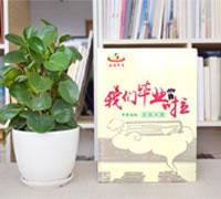 初中毕业同学录留言-初三毕业纪念册祝福语