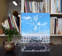 大学毕业纪念册设计制作