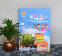 幼儿园大班毕业纪念册制作-设计一段幼儿成长时光