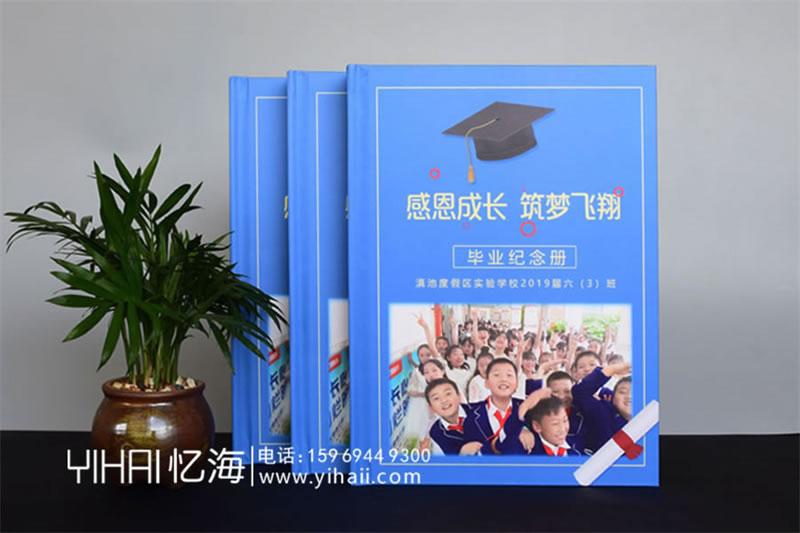 小学毕业纪念册制作-怎么收集小学毕业相册资料