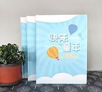 幼儿园毕业纪念册设计-大