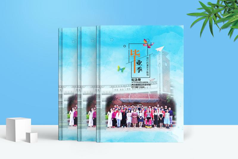 昆明小学毕业纪念册制作-小学成长纪念册设计