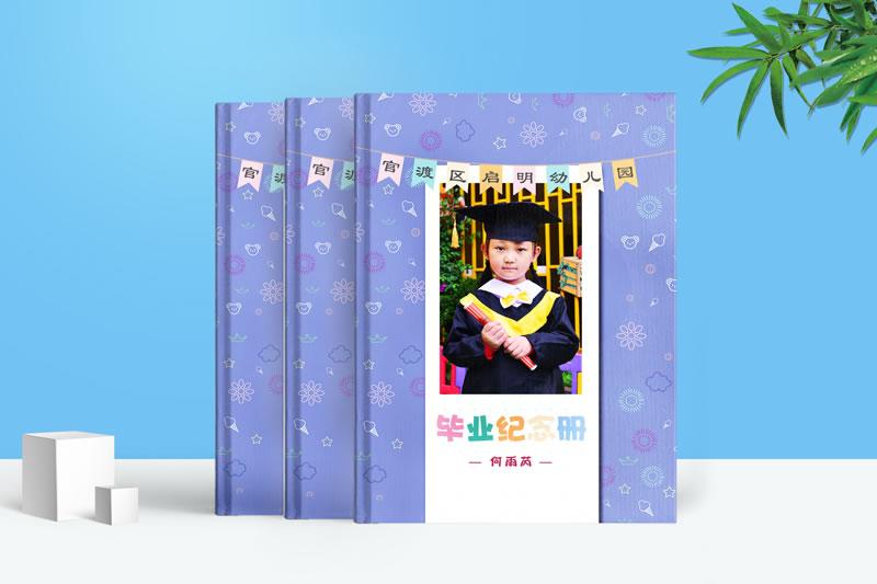 幼儿园毕业纪念册制作-大
