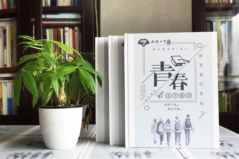 高中毕业纪念册设计-高三