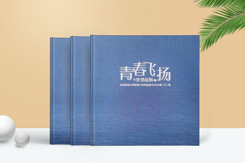初中毕业纪念册定制-九年级毕业相册制作设计让