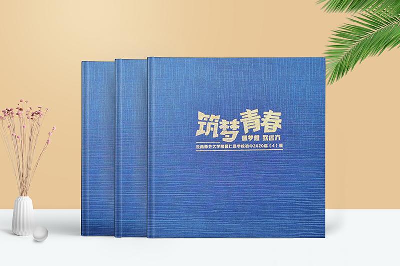 <b>初中毕业纪念册设计-制作初三毕业相册筑梦青春</b>