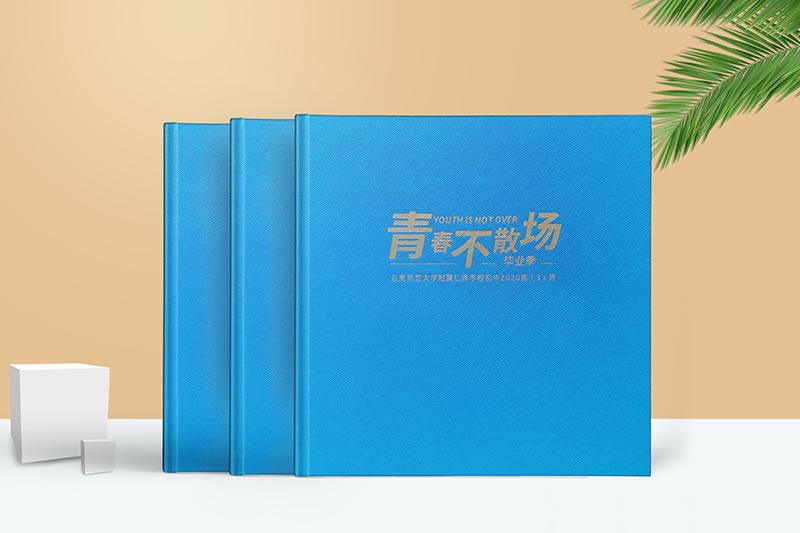 初中毕业纪念册制作-初三同学录定制
