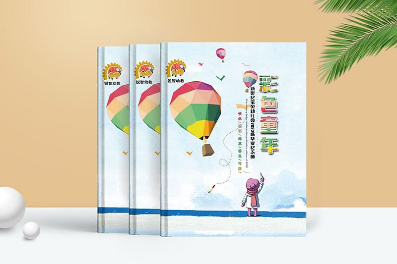 幼儿园毕业纪念册定制-彩色童年相册