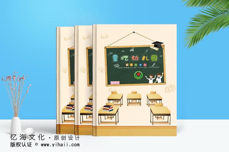 幼儿园毕业相册制作-定制孩子的儿童时光