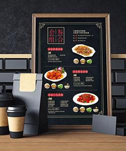 <b>【菜谱设计公司】 美食菜品摄影 昆明高端菜谱制</b>