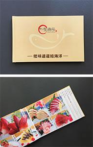 【知喜多】餐厅菜单菜谱设计制作案例欣赏