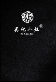 以中餐小炒菜谱制作为例 谈菜谱制作厂商做菜单