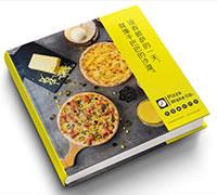 披萨店菜谱设计怎么做-披