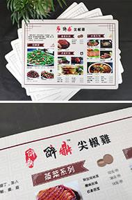菜单设计制作-5个实用菜单设计技巧