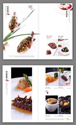 一本精致的菜谱设计-让顾客心甘情愿的买单