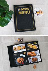【红咖比萨】菜谱制作公司专业设计菜单