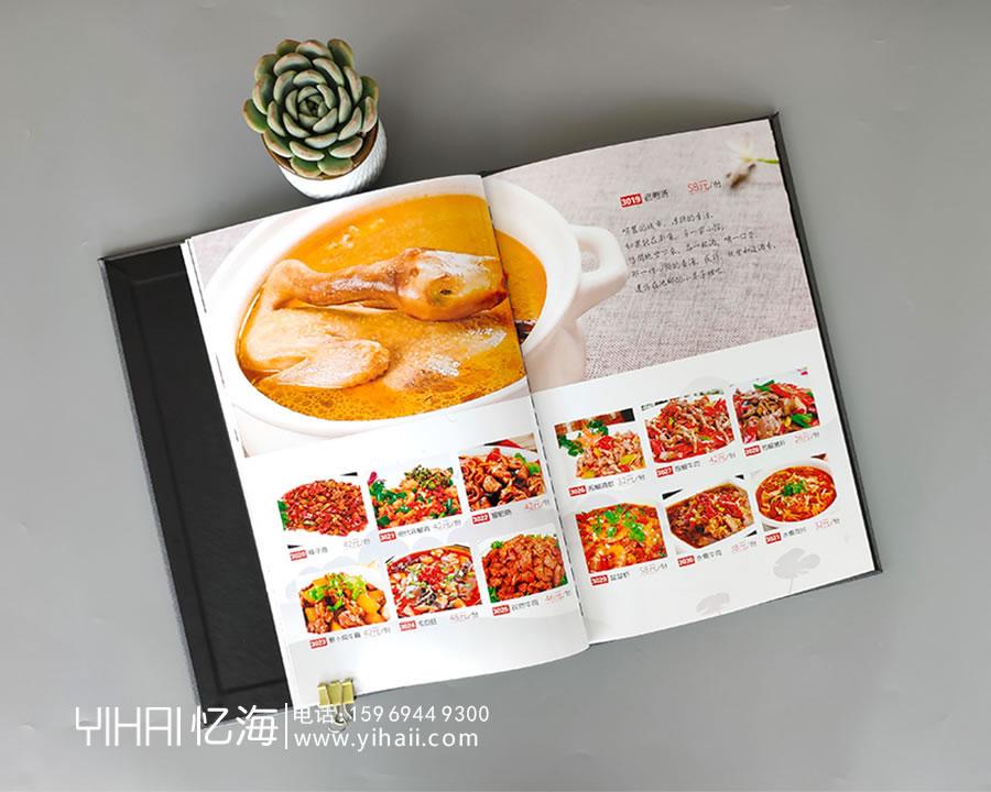 菜单菜谱设计好了-顾客都会常来你的餐厅