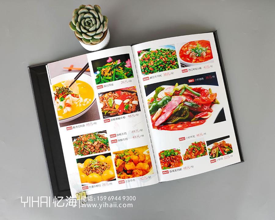特色中餐菜谱设计制作-昆明餐厅菜谱菜单定制