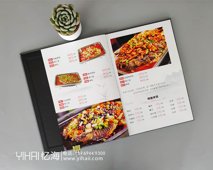菜谱菜单制作-一本精致菜谱设计应该包含哪些内容?