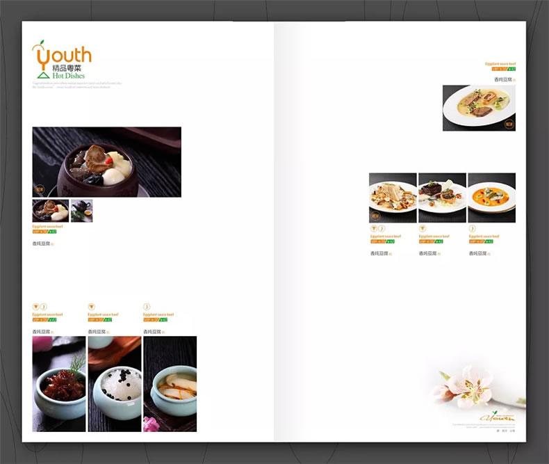 菜谱制作公司的专业菜谱设计案例 上海时代精品
