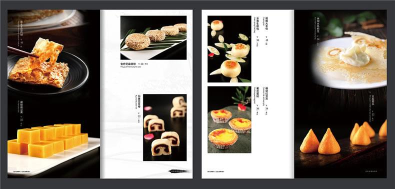 高档菜谱设计制作-高端菜谱设计费用-专业制作高档菜谱