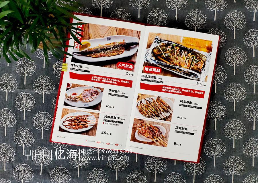 特色【蚝蚝先生烧烤】点串菜谱-小巧惊艳喜庆