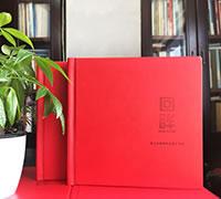 <b>领导退休纪念册定制-送给领导的退休礼物-同事领导退休纪念册设计制作</b>