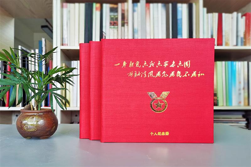 个人纪念相册定制-老兵纪念奖章红色回忆录