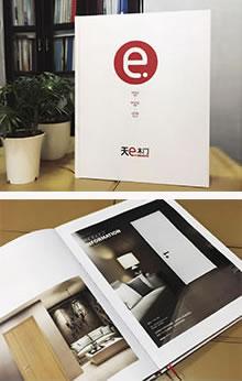 天e木门产品精装画册制作 昆明精装书设计