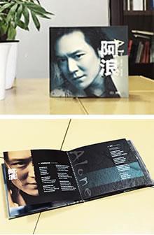 个人专辑光盘定制_光盘卡书设计制作_CD包装盒