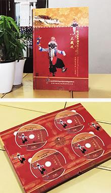 八大藏戏-DVD光盘卡书定做-高档光盘包装盒制作