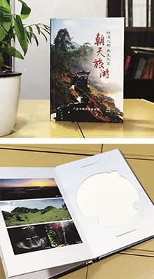 旅游宣传片光盘包装盒设计定制-CD/DVD光盘卡书制