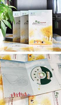 光盘包装盒定做_昆明光盘盒制作厂家_CD包装盒