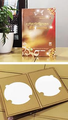 藏北牧歌集锦-CD光盘盒制作-卡书设计制作