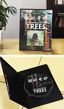 树的奇妙-CD光盘包装盒制作-DVD光盘包装盒定做