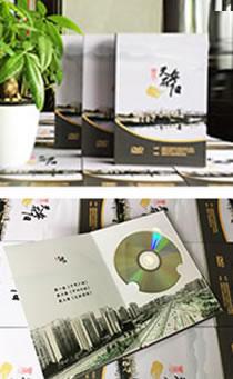 天府华阳文化主题宣传片_光盘盒制作