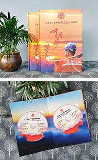 昆明光盘盒定制-设计光盘盒子的价格
