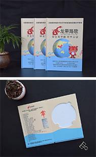 【光盘盒包装盒】设计制作定制案例分享