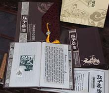 孙子兵法丝绸邮票珍藏邮册-昆明集纪念邮册装订