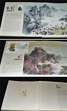 灵秀湖北风景集邮册-昆明纪念邮册设计