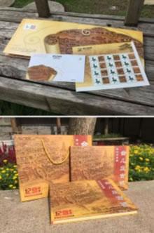 台儿庄古城胜迹复原纪念邮册-昆明集邮册定制