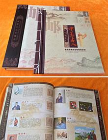 昆明定制纪念邮册-个性邮票册设计制作