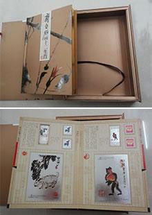 齐白石画十二生肖集邮册|昆明文化集邮册制作