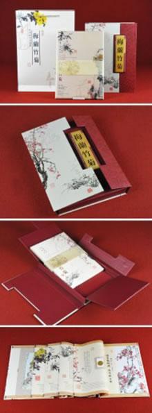 梅兰竹菊主题真丝集邮册|昆明纪念邮册定制